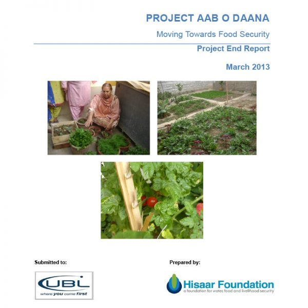 Project Aab O Daana Moving Towards Food Security