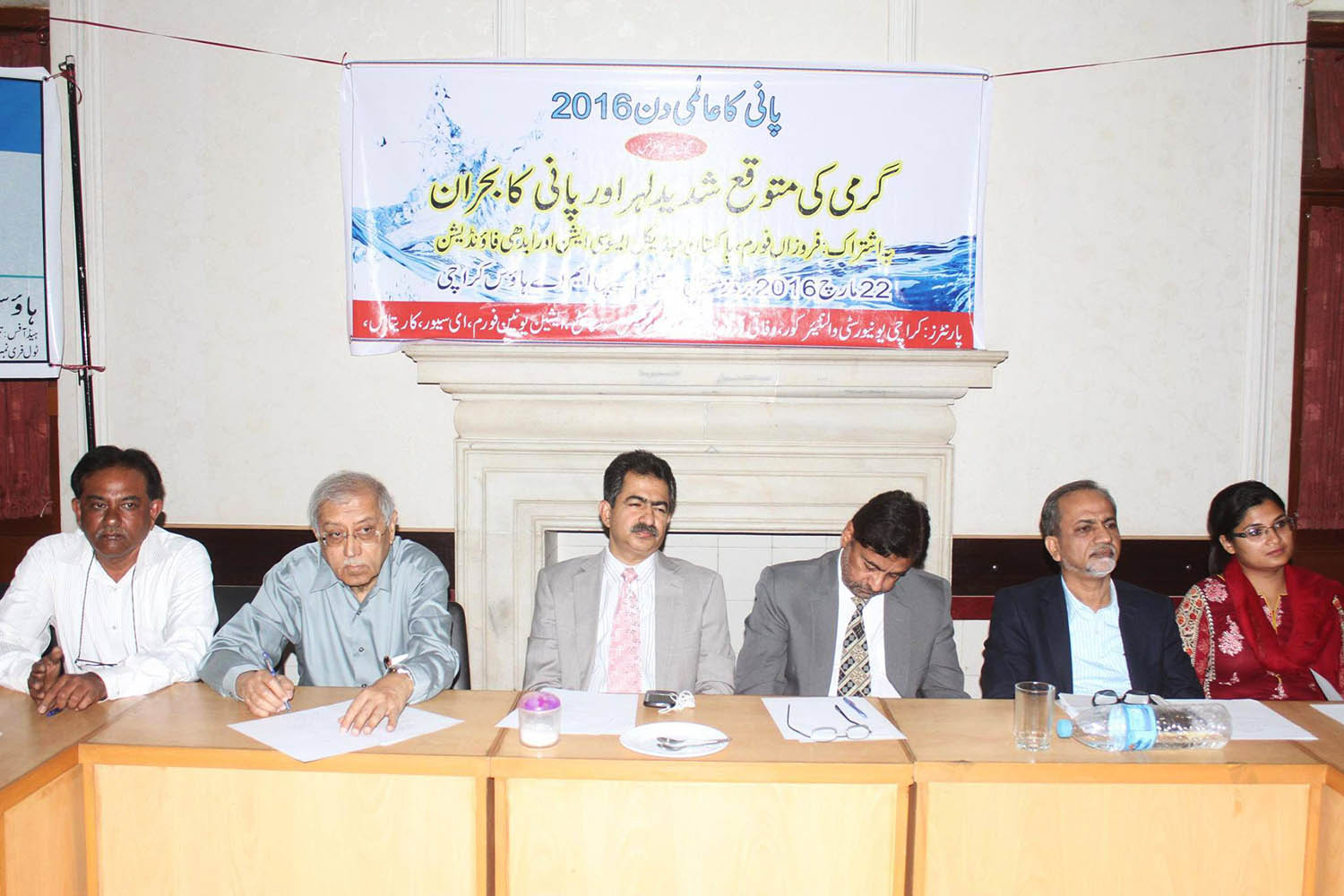 Seminar on Heat Wave_2