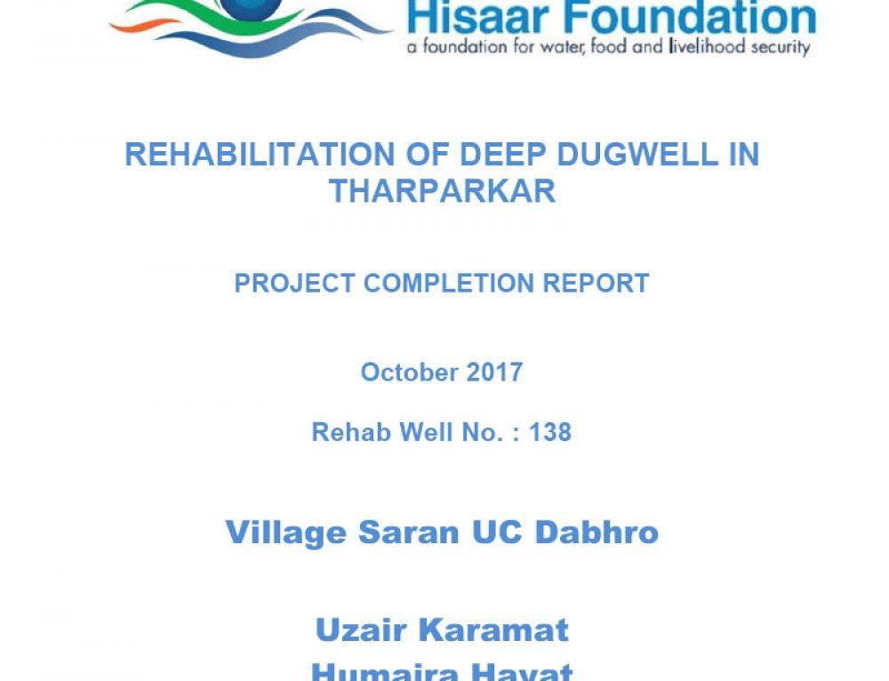 Rehabilitation Of Deep Dugwell In Tharparkar   Village Saran UC Dabhro