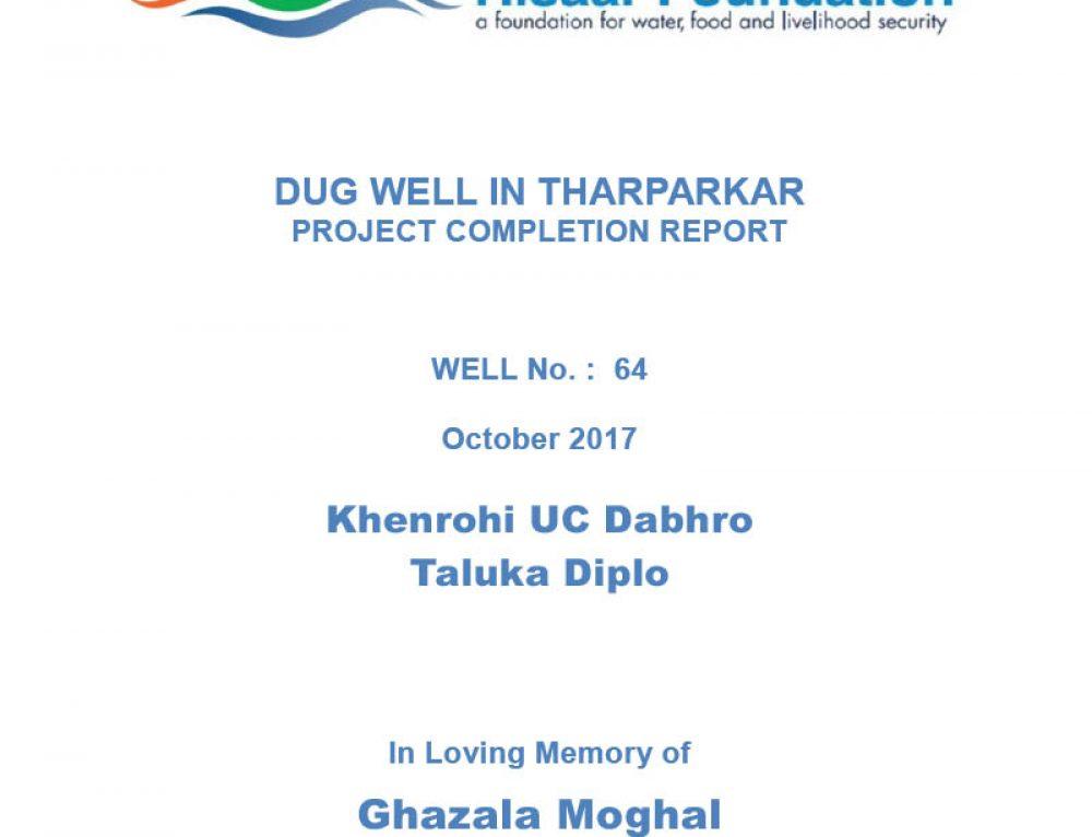 Deep Dugwell In Tharparkar | Khenrohi UC Dabhro Taluka Diplo