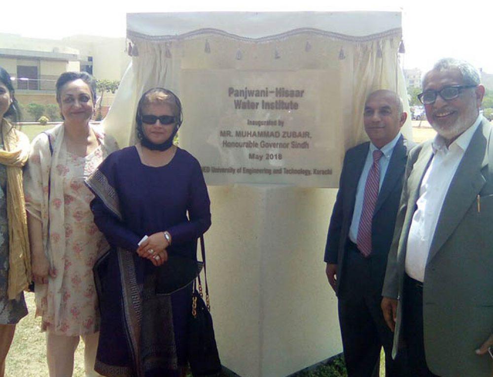 Panjwani-Hisaar Water Institute Ground Breaking Ceremony