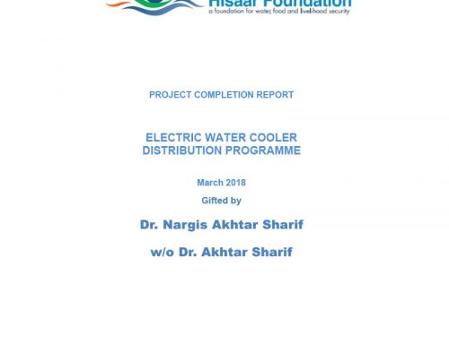 Electric Water Cooler Distribution Programme