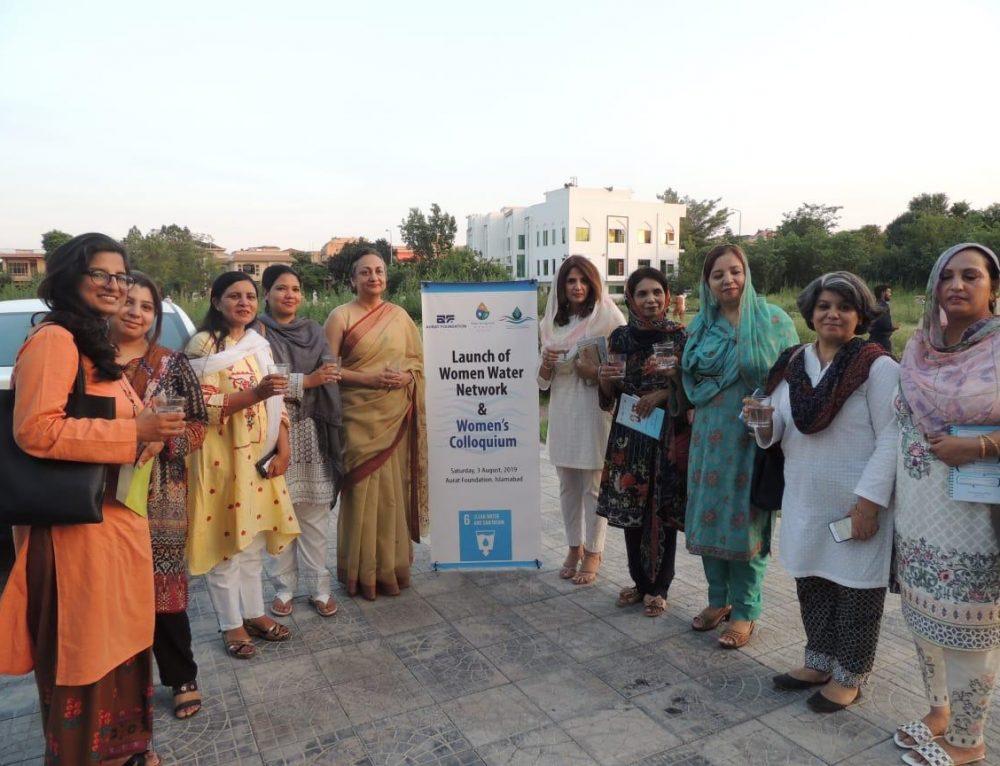ISB Women Colloquium