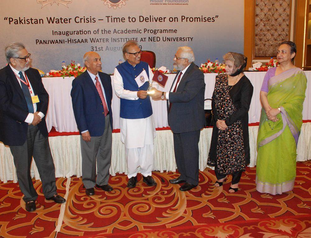 "Panjwani-Hisaar Water Institute Academic  1st Programme on 'WATER LAW"""