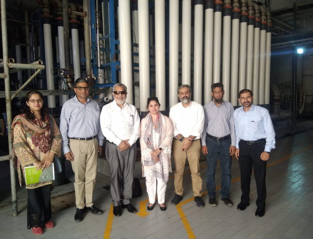 Yunus Textile Mills Wastewater Treatment Plant Visit