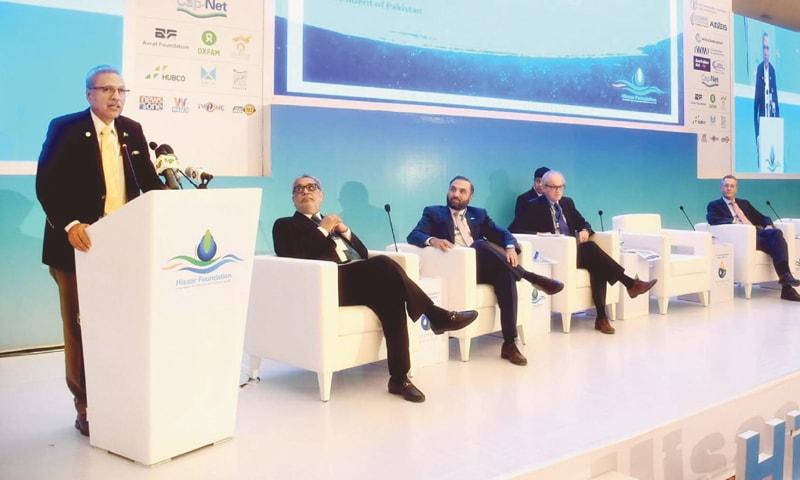 PRESIDENT Arif Alvi speaks at the event on Tuesday.—PPI